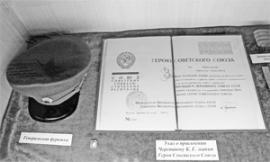 Фуражка Корнилия Черепанова и указ о присвоении ему звания Героя Советского Союза — на стенде музея в селе Бутакове