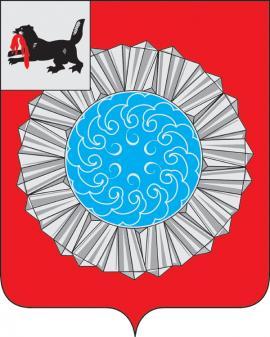 Герб Слюдянского района. Изображение с вольной частью