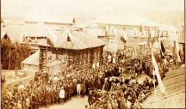 Встреча наследника цесаревича на станции Бирюса Енисейской губернии
