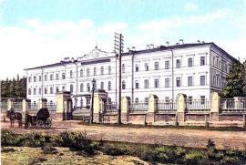Здание Института благородных девиц