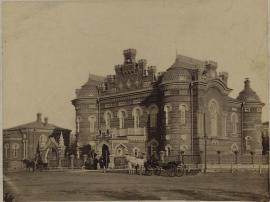 Музей. Иркутск, 1880-е.