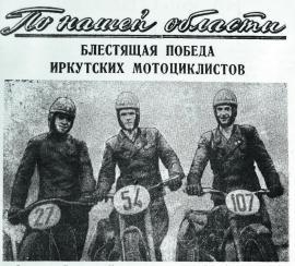 Слева направо: И. Костяев, М. Сорокоумов, Д. Дудченко.