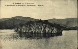 Озеро Байкал. Шаманский мыс в Култуке.