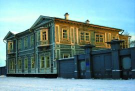 Дом-музей декабриста Волконского