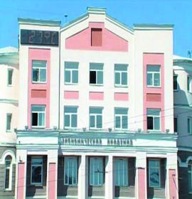 Главный корпус Байкальской академии экономики и права