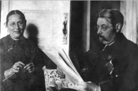 Илья Семенович и Екатерина Васильевна Шишеловы, начало ХХ в.