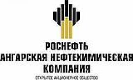 Логотип АНХК