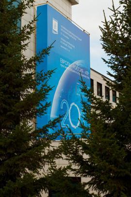 Плакат в Иркутске к началу БЭФ