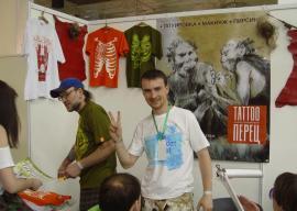 Александр Горский и Павел Красняк на открытии 3-го сибирского фестиваля татуировки. Новосибирск. 1 июня 2012 г.