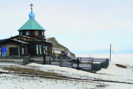 Храм в с. Байкальское