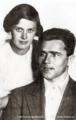Михаил Янгель со своей женой Ириной Стражевой в день свадьбы. Май 1939