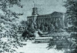Сквер на углу улицы Ленина