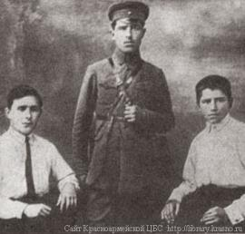 Братья Янгели. 1926. Слева направо: Константин, Александр, Михаил