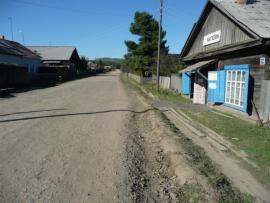 Ушаковское муниципальное образование