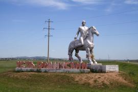 Скульптурная композиция на въезде в посёлок Усть-Ордынский