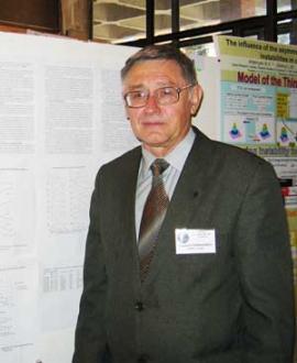 Владимир Александрович Пархомов.