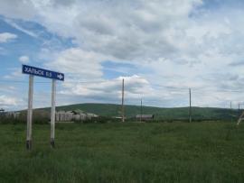 Въезд в деревню Хальск