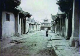 Улица в Кяхте. 19 в.
