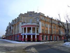 Дом водников на Набережной Ангары. Построен в 1939