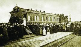 Вагон-церковь на Сибирской железной дороге ИОКМ ВС 3114-92