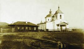 Собор в Баргузине 1902 г. ИОКМ 7580-19