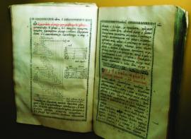 Учебник арифметики, логистики и астрономии 18 в. ИОКМ
