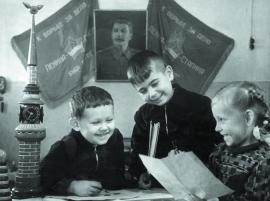 Детский сад №18 в иркутске