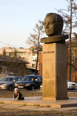 Памятник первому космонавту Ю. Гагарину