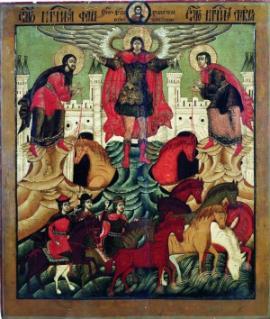 """XVII в. Икона """"Чудо о Флоре и Лавре"""", 90×77 см. Иркутский областной художественный музей"""