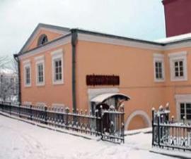 Дом В.Н. Баснина в Иркутске
