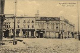 """Здание отеля """"Централь"""" (ранее """"Россия""""), в ресторане которого был убит Станиловский"""