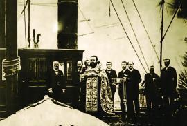 Освящение ледокола «Ангара»