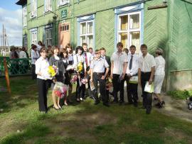 Ученики села Барлук