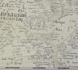 Фрагмент чертежа земли Иркутского города