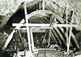 Прокладка тоннеля