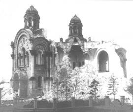 Разрушение Казанского кафедрального собора в городе Иркутске. Фото П. П. Мешалкина. 1932. Собрание И.И. Козлова