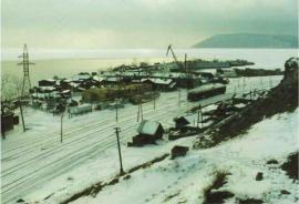 Станция и порт Байкал
