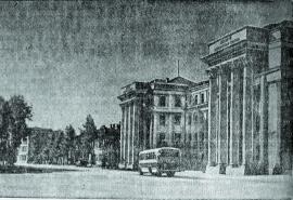 Здание Иркутского государственного педагогического института иностранных языков