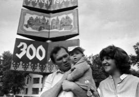 600-тысячный иркутянин родился в семье Виктора и Татьяны Степановых в канун 300-летия города