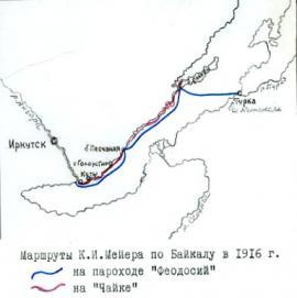 Маршруты К.И. Мейера по Байкалу в 1916