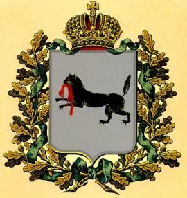 Иркутский герб. Утверждён в 1878 году
