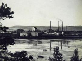 Хайтинская фабрика на старом снимке