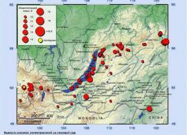 Карта землетрясений, произошедших на Байкале в разные годы