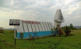 Поселок Невон