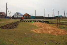 Хомутовское сельское поселение