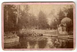 Интендантский сад. Фото 1885