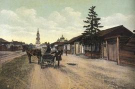 Поселок Жилкино. Фото 1906