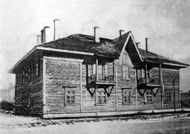 Поселок Майск. Дом, где жили руководители комбината-16 в 1948-1949 годах