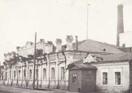 Курбатовские бани в сталинское время