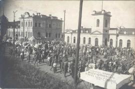 Похороны чехословацких легионеров погибших в боях на озере Байкал.